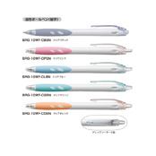 レックスグリップ(細字)0.7 ホワイトボディ