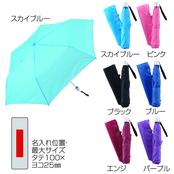 ペンシルスリム折りたたみ傘