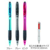 ビターボールペン