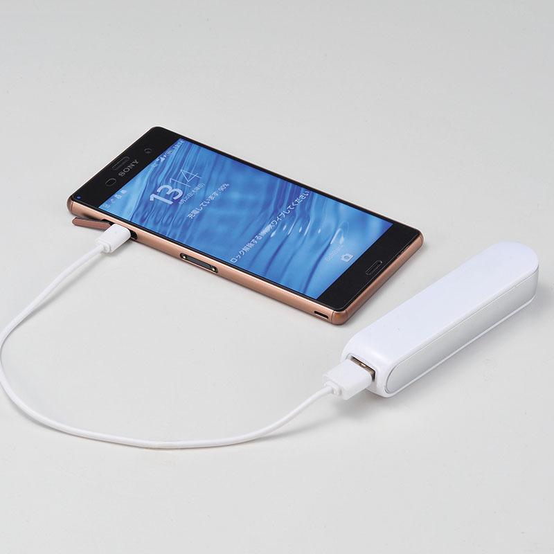 スマートバッテリー2000 ホワイト 2