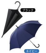 超はっ水ジャンプ傘