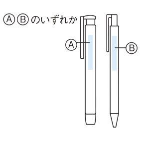 消しゴムペン&シャープペンシルセット 5