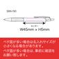 ジェットストリーム・1色ボールペン 4