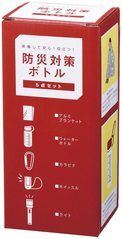 防災対策ボトル5点セット 2