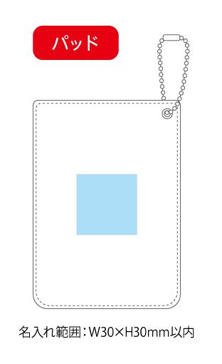 パスケース(インクジェット用)(白) 3