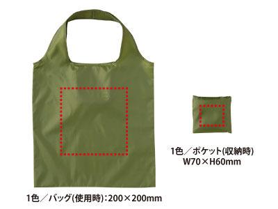 リサイクルポケットインエコバッグ 2