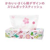 春が来た!桜BOXティッシュ120W