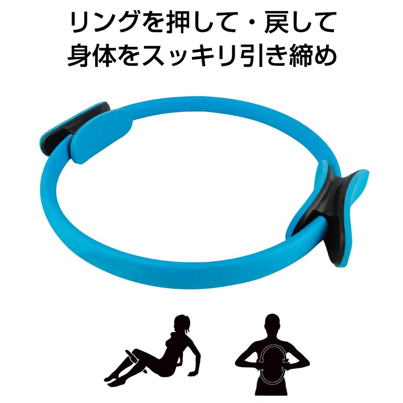 ダイエットリング ブルー 0